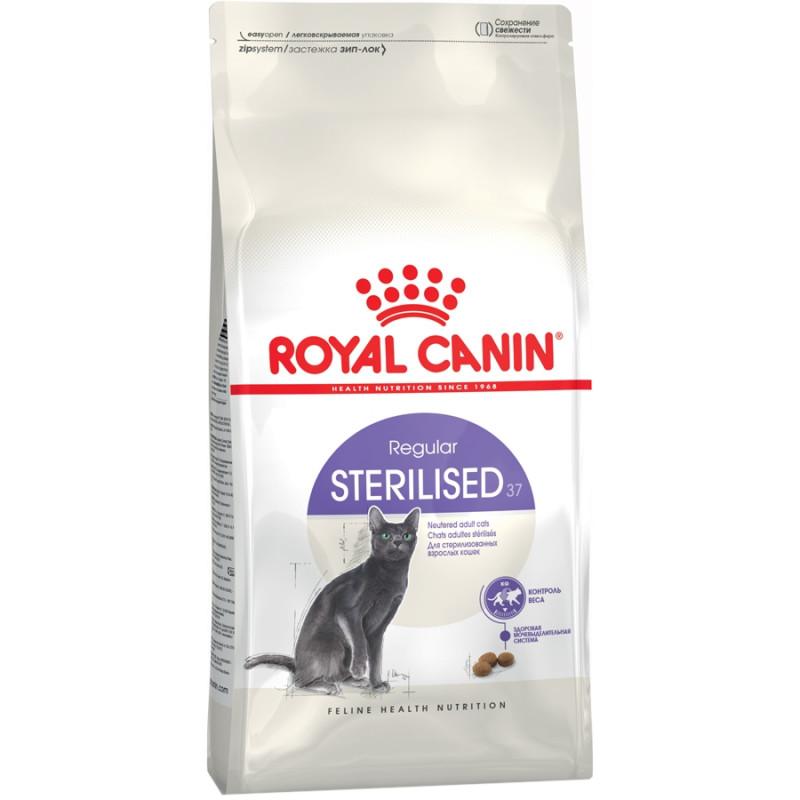 Royal Canin Sterilised 37 Корм для кастрированных котов и стерилизованных кошек