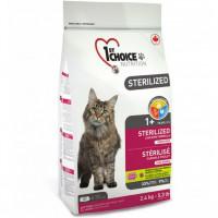 1st Choice Sterilized Сухой корм для стерилизованных кошек и кастрированных котов