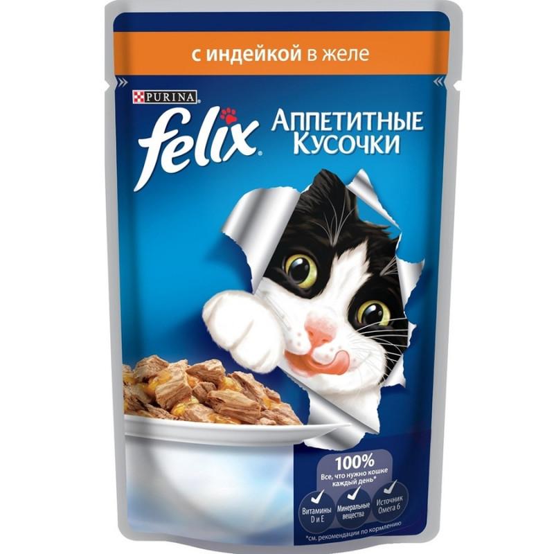 Felix для кошек, индейка, кусочки в желе