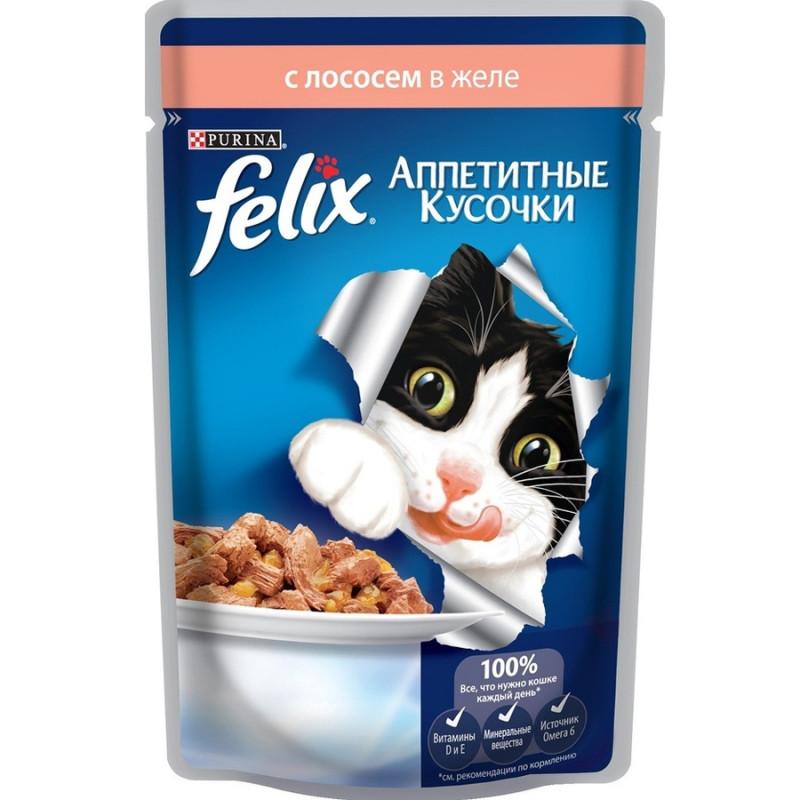 Felix для кошек, лосось, кусочки в желе