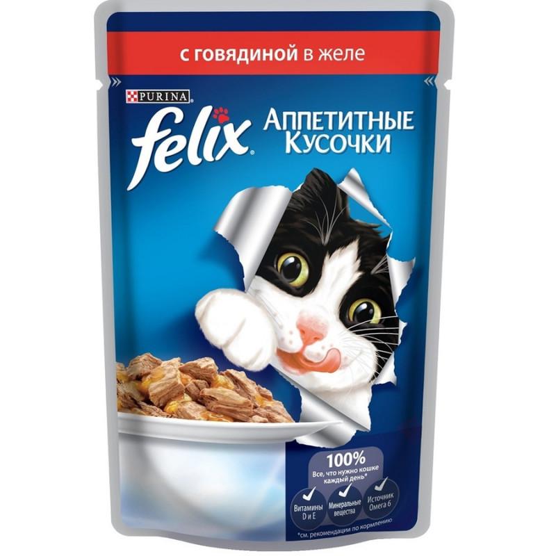 Felix для кошек, говядина,кусочки в желе
