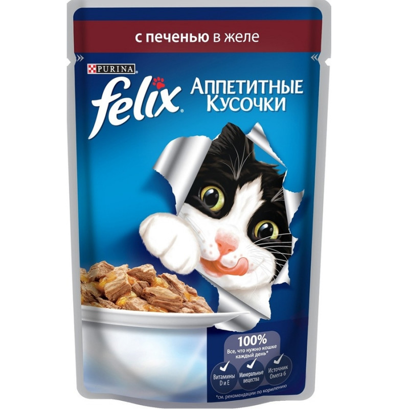 Felix для кошек, печень, кусочки в желе