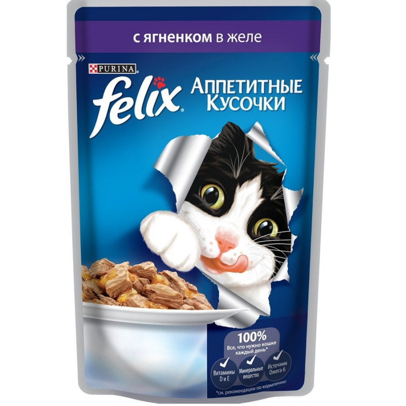 Felix для кошек, ягненок, кусочки в желе