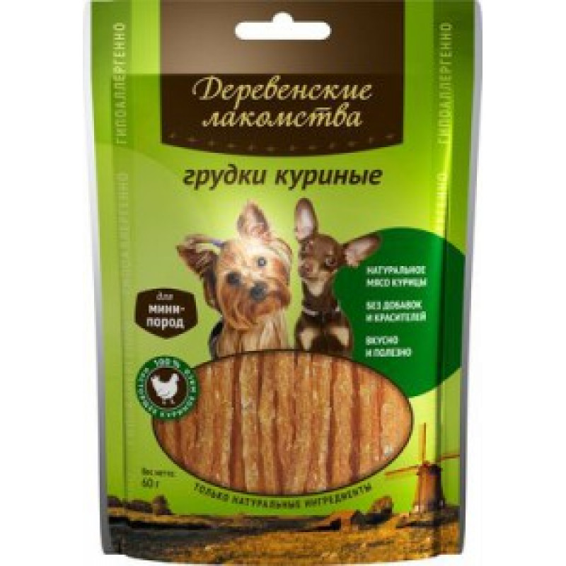 Деревенские лакомства для собак мини-пород Куриные грудки