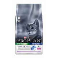 Pro Plan Sterilized Adult 7+ Turkey Сухой корм для стерилизованных кошек и кастрированных котов старше 7 лет
