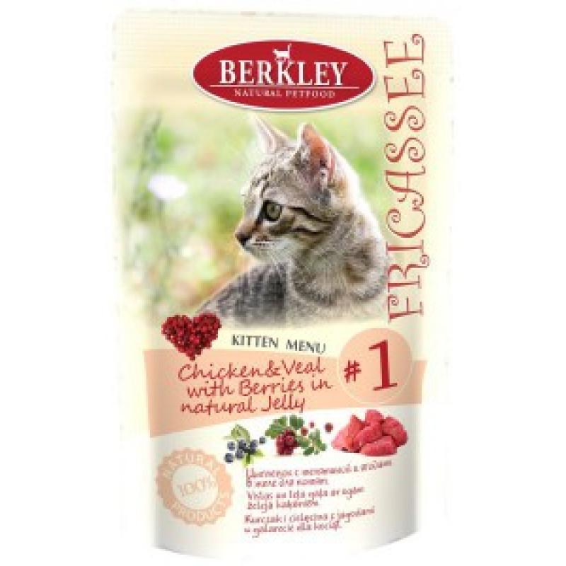 Беркли ФРИКАССЕ Пауч для котят с Цыпленком и Телятиной в желе