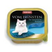 Animonda Vom Feinsten for castrated cats Консервы для кастрированных котов  и стерилизованных кошек с индейкой  и форелью