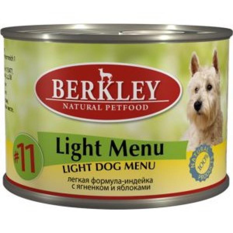 Беркли Консервы для собак Индейка, Ягненок (облегченная формула)