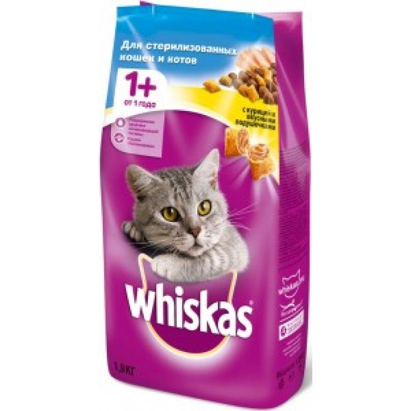 Whiskas Sterilized Сухой корм для стерилизованных кошек и кастрированных котов с Курицей 1,9 кг