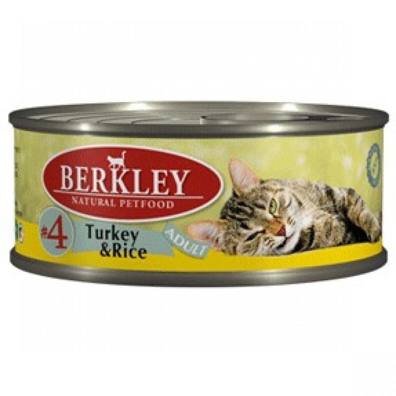 Беркли Консервы для кошек Индейка, Рис