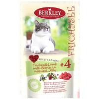 Беркли ФРИКАССЕ Пауч для кошек Индейка с Ягненком кусочки в желе 100грамм -12штук упаковка