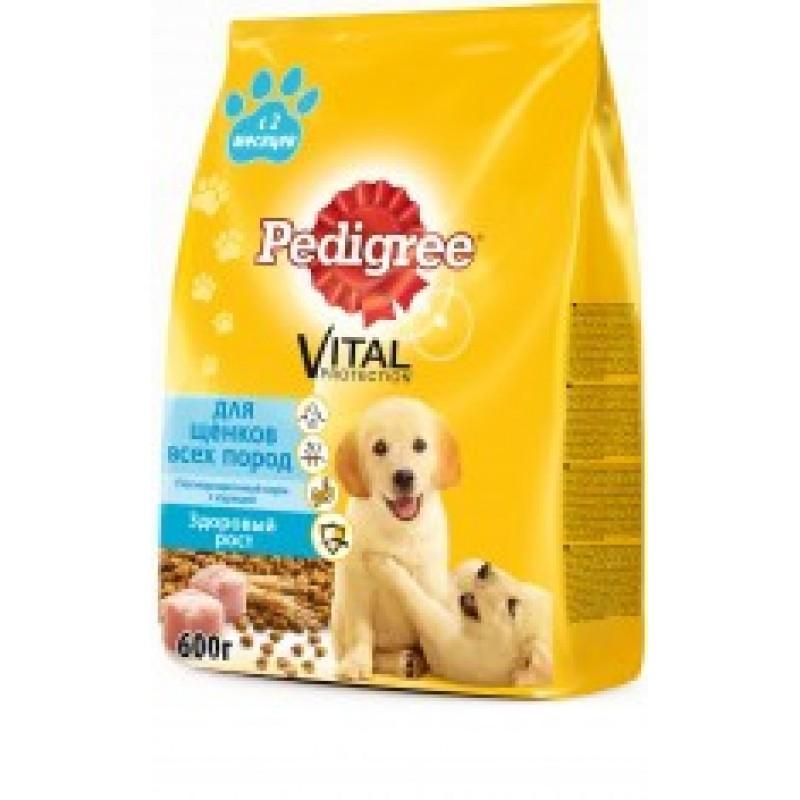 Pedigree Puppy Vital Сухой корм для щенков всех пород с 2 месяцев с курицей