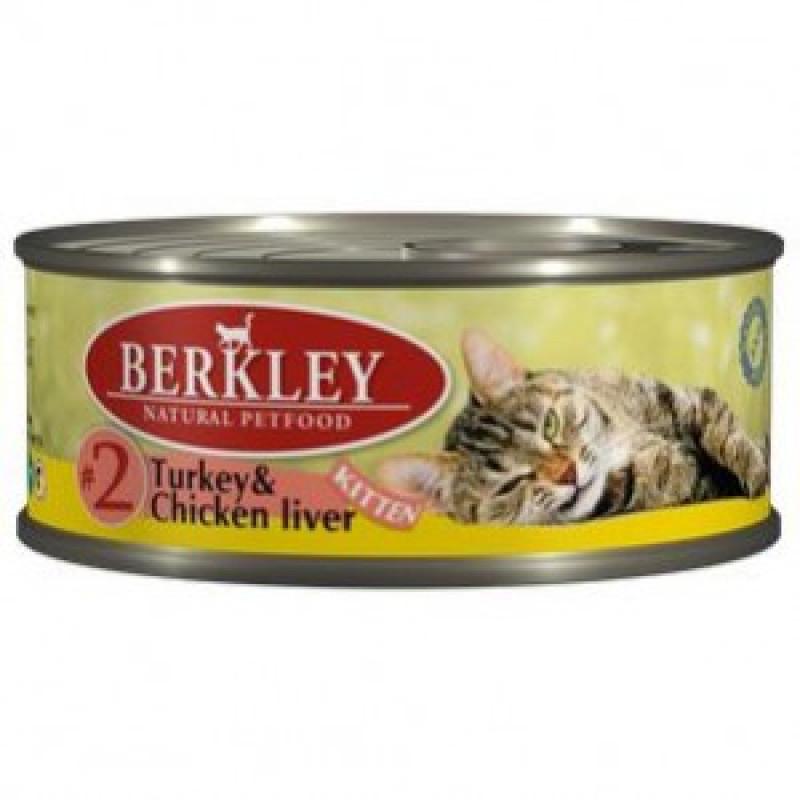 Беркли Консервы для котят Индейка с куриной печенью