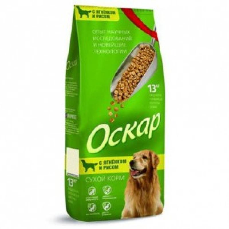 Оскар для взрослых собак с ягненком и рисом