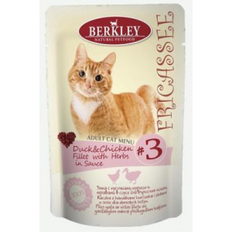 Беркли ФРИКАССЕ Пауч для кошек Утка с кусочками Курицы и травами в соусе