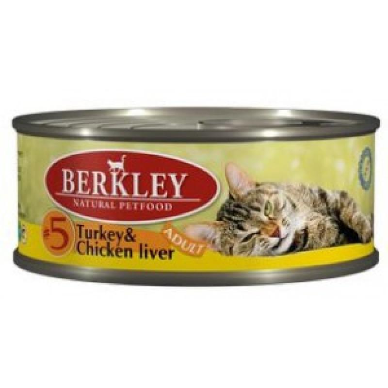 Беркли Консервы для кошек Индейка с куриной печенью