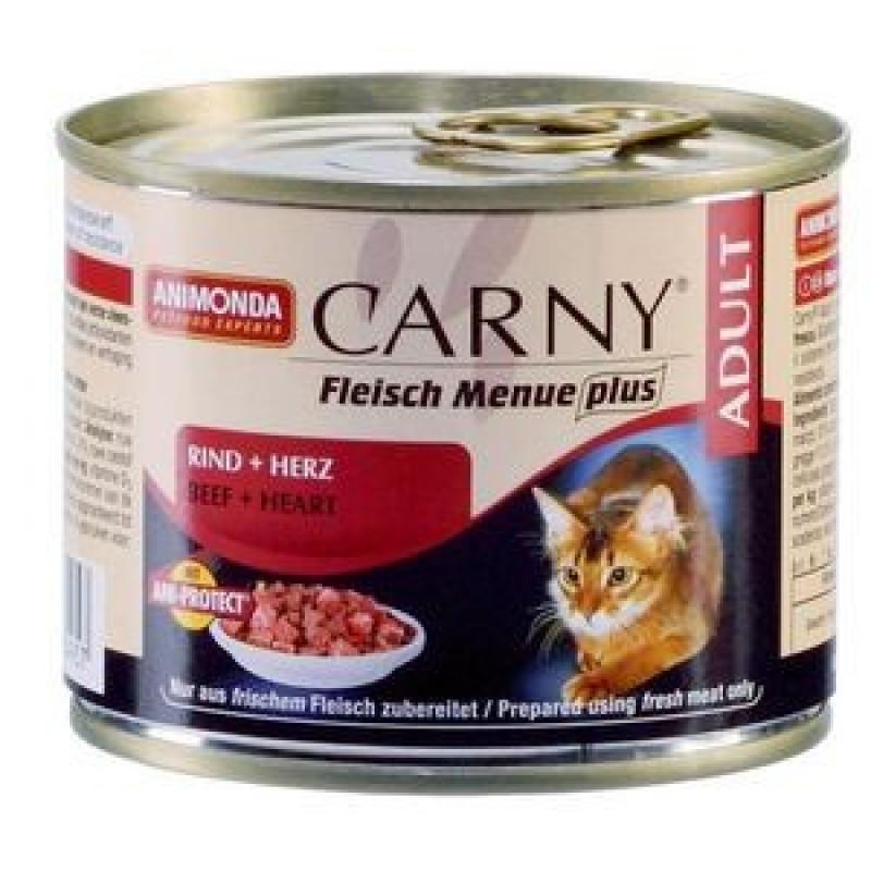 Animonda Garny Adult Консервы для кошек с говядиной и сердцем