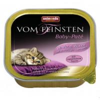 Animonda Vom Feinsten Baby-Pate Паштет для котят