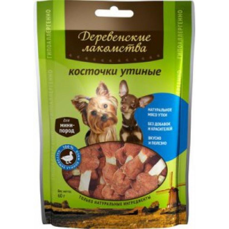 Деревенские лакомства для собак мини-пород Косточки утиные