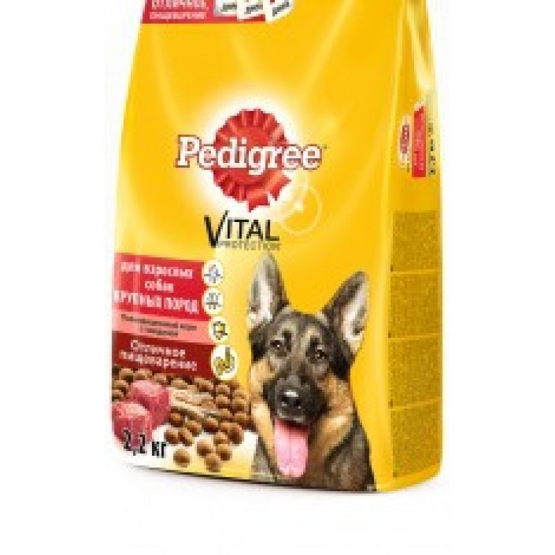 Pedigree Adult Vital Полнорационный корм для собак крупных пород с говядиной