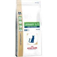RC Urinary S|O High Dilution UHD34 Диета для кошек при лечении мочекаменной болезни (быстрое растворение струвитов)