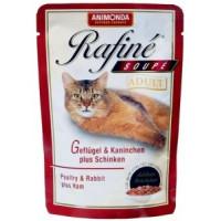 Animonda Rafine Soupe Adult Паучи для кошек коктейль из мяса домашней птицы, кролика и ветчины
