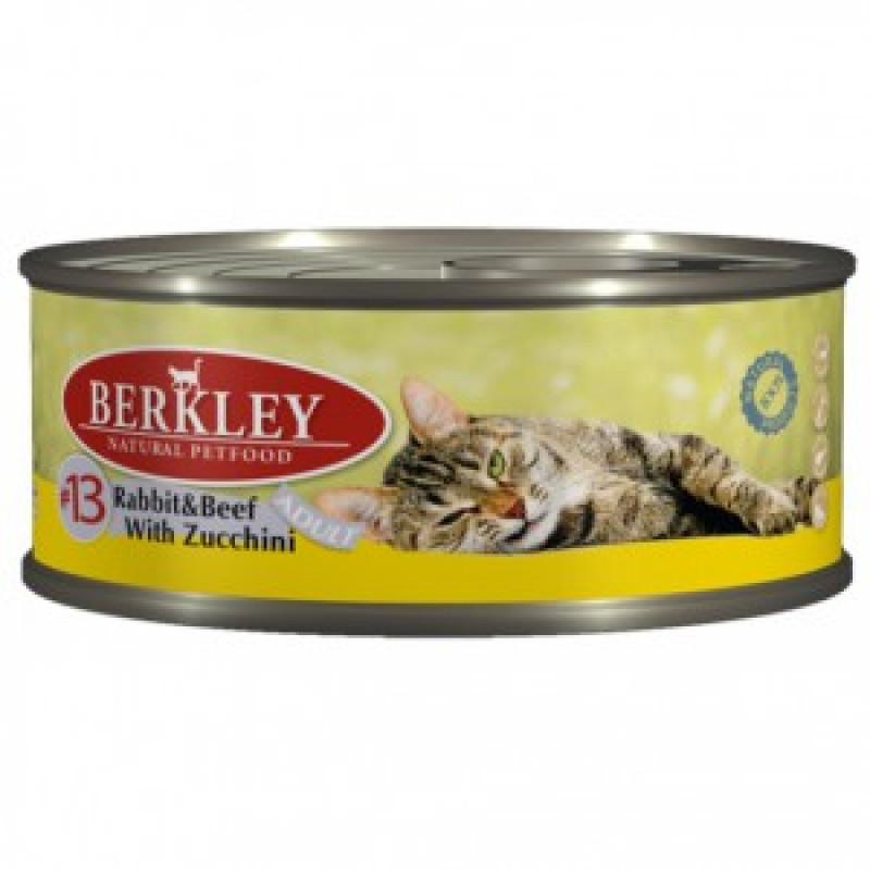 Беркли Консервы для кошек Кролик, Говядина с цукини