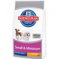 Hill`s Senior Small&Miniature Корм для пожилых собак миниатюрных пород (старше 7 лет)
