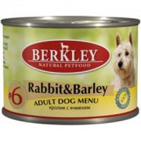 Беркли Консервы для собак Кролик, Ячмень  200гр