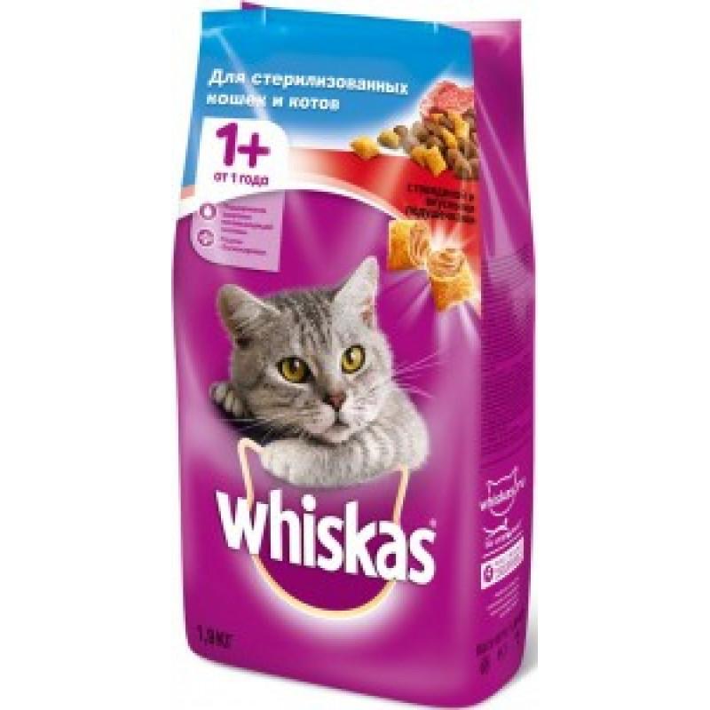 Whiskas Sterilized Сухой корм для стерилизованных кошек и кастрированных котов с Говядиной 1,9 кг