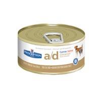 Hills A|D Консервы для кошек и собак при выздоровлении, истощении и потери аппетита