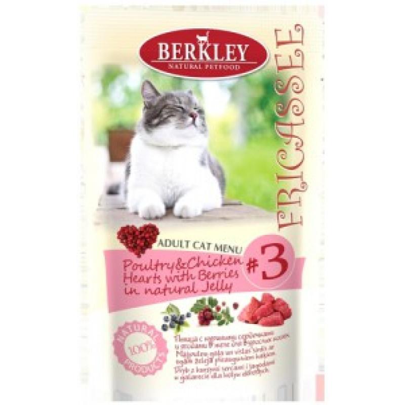 Беркли ФРИКАССЕ Пауч для кошек Птица с куриными сердечками в соусе