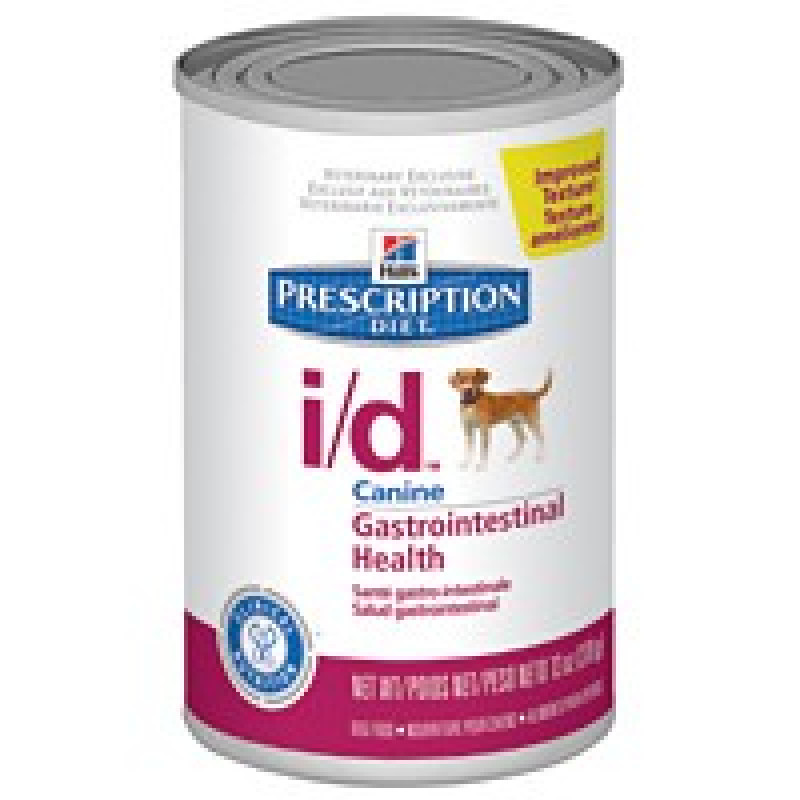 Hills Canine I|D Консервы для собак, лечение заболеваний ЖКТ