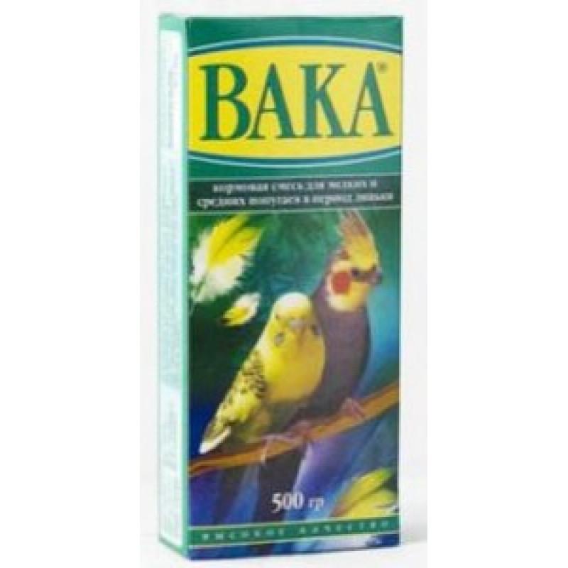 Вака ВК Корм для мелких и средних попугаев в период линьки