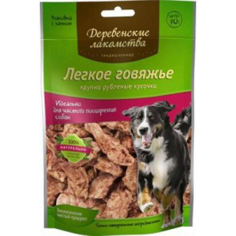 Деревенские лакомства для собак лакомства *Традиционные* Легкое говяжье крупное