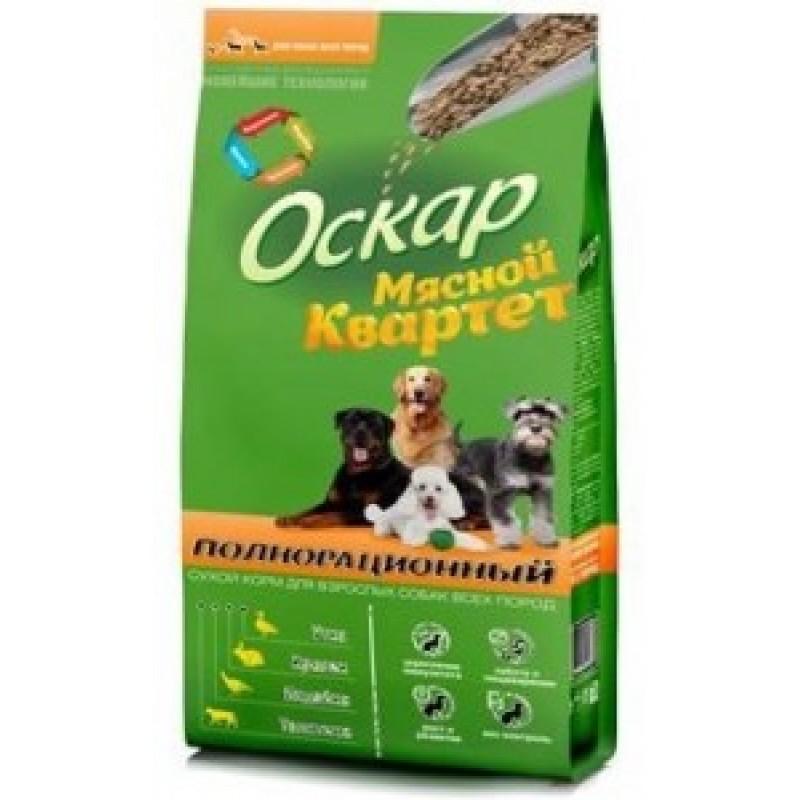 Оскар Сухой корм для собак Мясной квартет