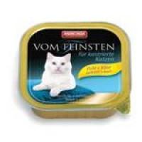 Animonda Vom Feinsten for castrated cats Консервы для кастрированных котов и стерилизованных кошек с индейкой и сыром
