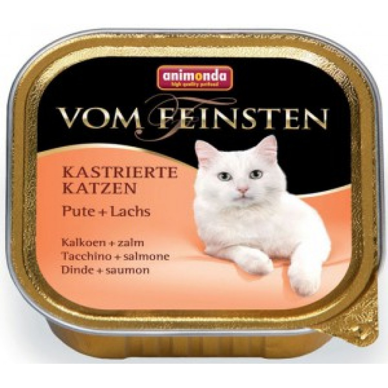 Animonda Vom Feinsten for castrated cats Консервы для кастрированных котов и стерилизованных кошек с индейкой и лососем