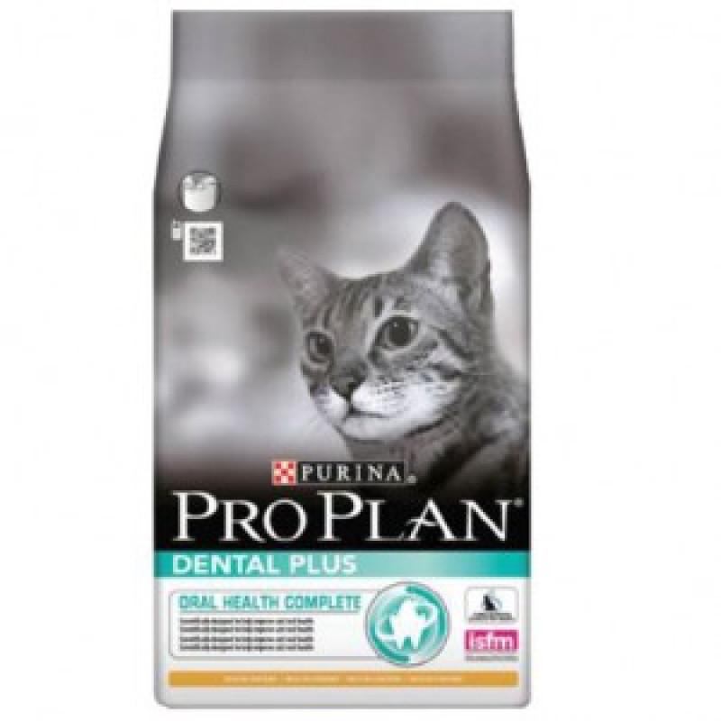 Pro Plan Dental Plus Корм сухой для кошек, профилактика заболеваний ротовой полости, с курицей