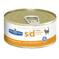 Hills Feline S|D Консервы для кошек, лечение МКБ (струвиты)