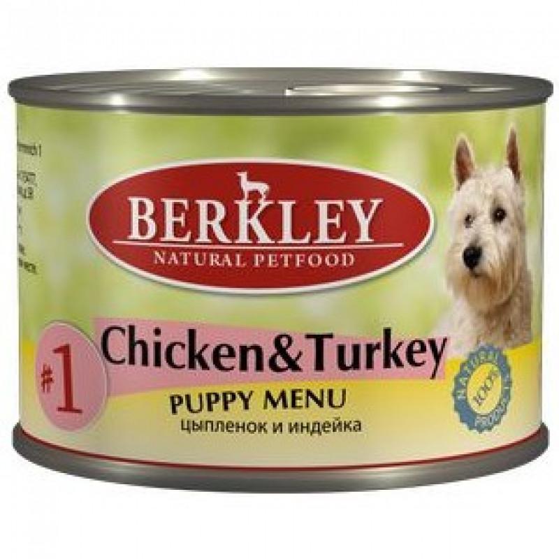 Беркли Консервы для щенков Цыпленок, Индейка