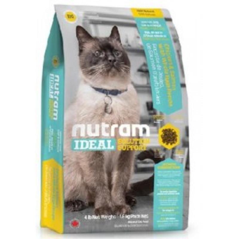 Nutram Ideal Solution Support Sensetive Cat Food Сухой корм для взрослых кошек с чувствительным кожей, шерстью и пищеварением 6,8 кг