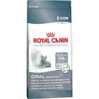 Royal Canin Oral Care Корм для кошек для профилактики образования зубного налета и зубного камня