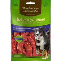 Деревенские лакомства для собак лакомства *Традиционные* Шейки утиные