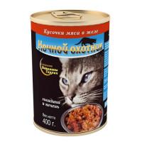 Ночной Охотник  кон.д/кошек Говядина 400г