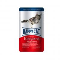 Happy cat пауч д/кошек кусочки в соусе Говядина и Баранина 100г