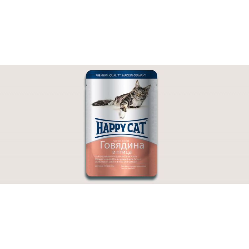 Happy cat  пауч д/кошек кусочки в соусе Говядина и Птица 100г