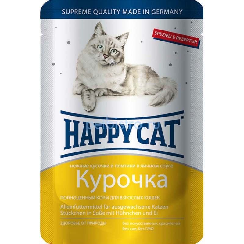 Happy cat  пауч д/кошек кусочки в яичном соусе Курочка Ломтики 100г