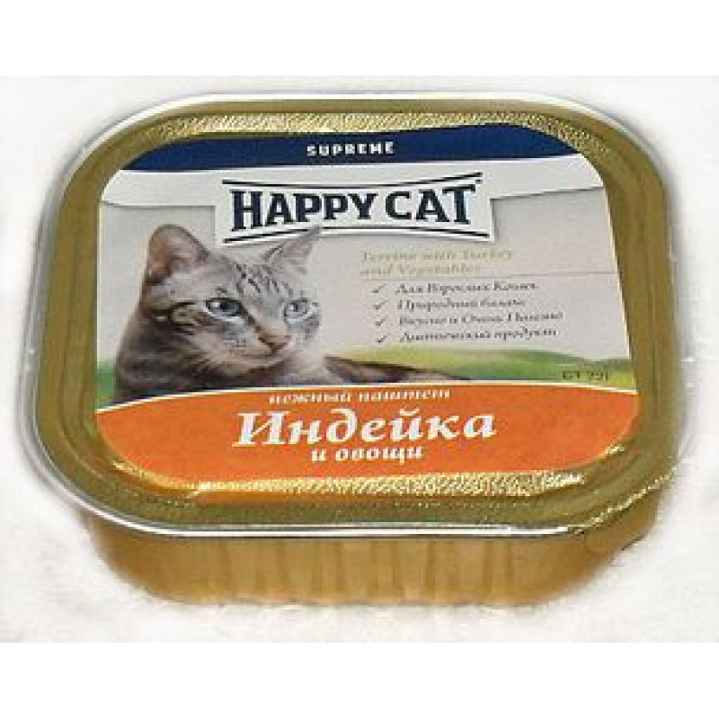 Happy cat  кон.д/кошек Паштет с Индейкой и Овощами 100гр