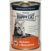Happy cat  кон.д/кошек Индейка и Цыпленок кусочки в соусе 400гр